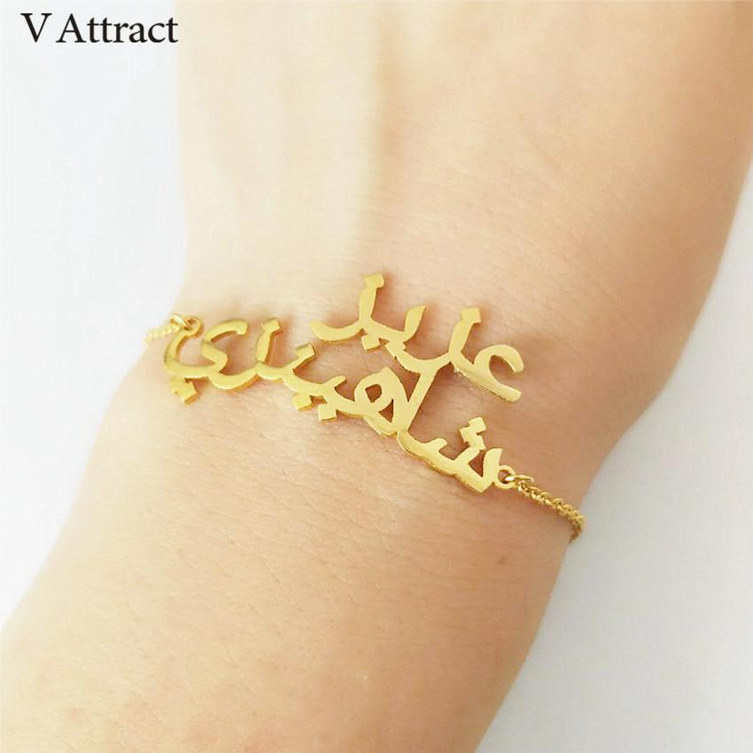 Personalised Handmade Farsi Nameplate Bileklik Double Arabic Font Names  Bracelets & Bangles Customized Islam Jewelry BFF Gift