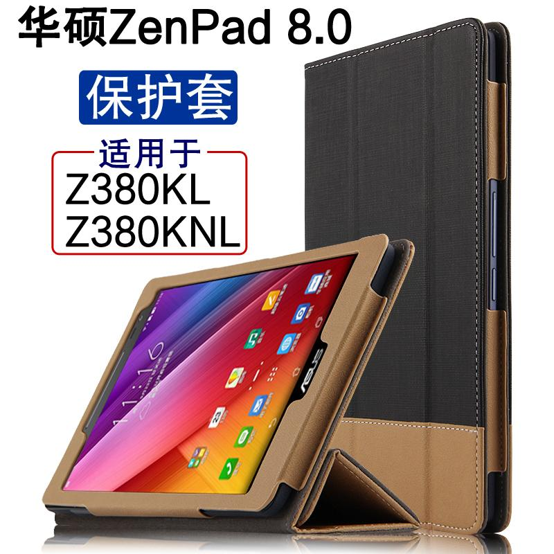 Fabulous Case For Asus Zenpad 8 0 Z380M Protective Smart Cover Leather Tablet For Asus Zenpad 8 Z380Knl Z380C Z380Kl Pu Protector Sleeve Download Free Architecture Designs Scobabritishbridgeorg