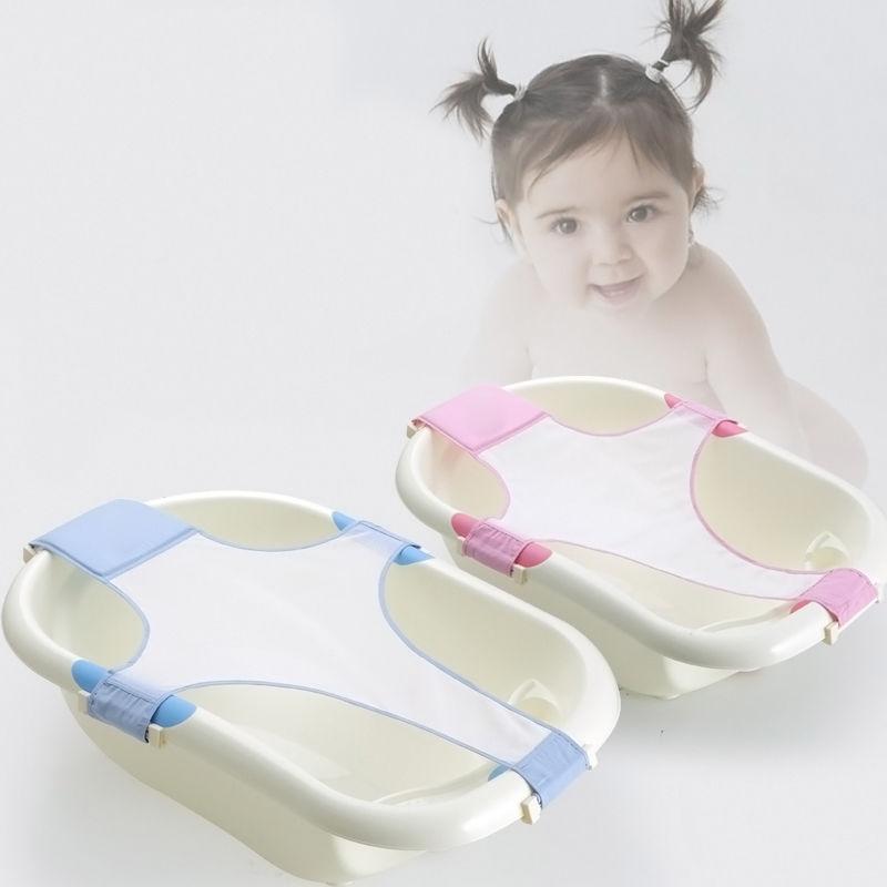 2018 New Newborn Bath Seat Bathing Baby Security Adjustable Cotton ...