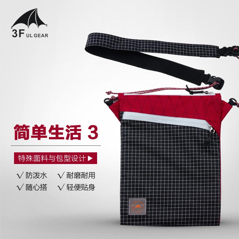 2be4be52a 3F UL GEAR SIMPLE LIFE 3 UHMWPE Gridstop Sacoche Outdoor Backpack