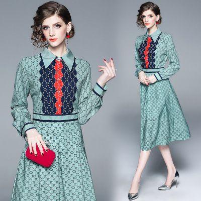 5adc80d07ea Acheter Robe De Piste Pour Femme