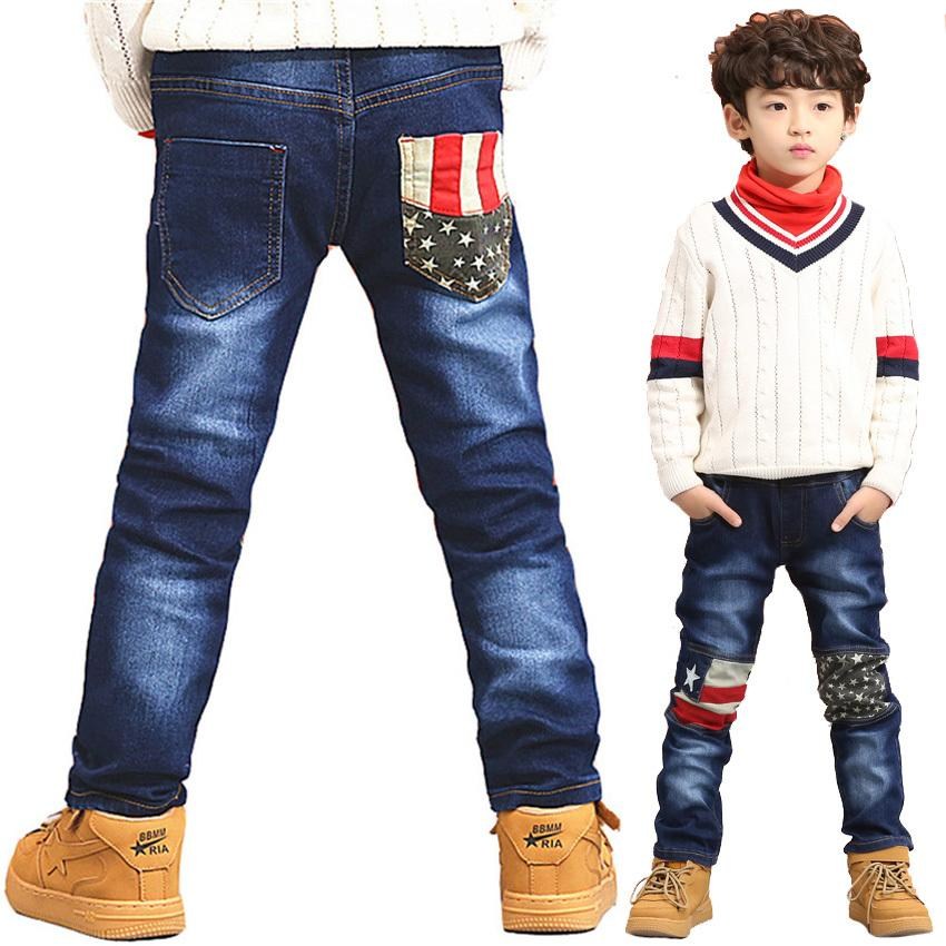 0b1d79cf76 New Style 2018 Fall Harem Long Pants Jean Teen Boys Clothing Denim Trousers  For Kids Age 2 3 4 5 6 7 8 9 10 11 12 13 14 Year Y18103008 Cheap Jeans For  Boys ...