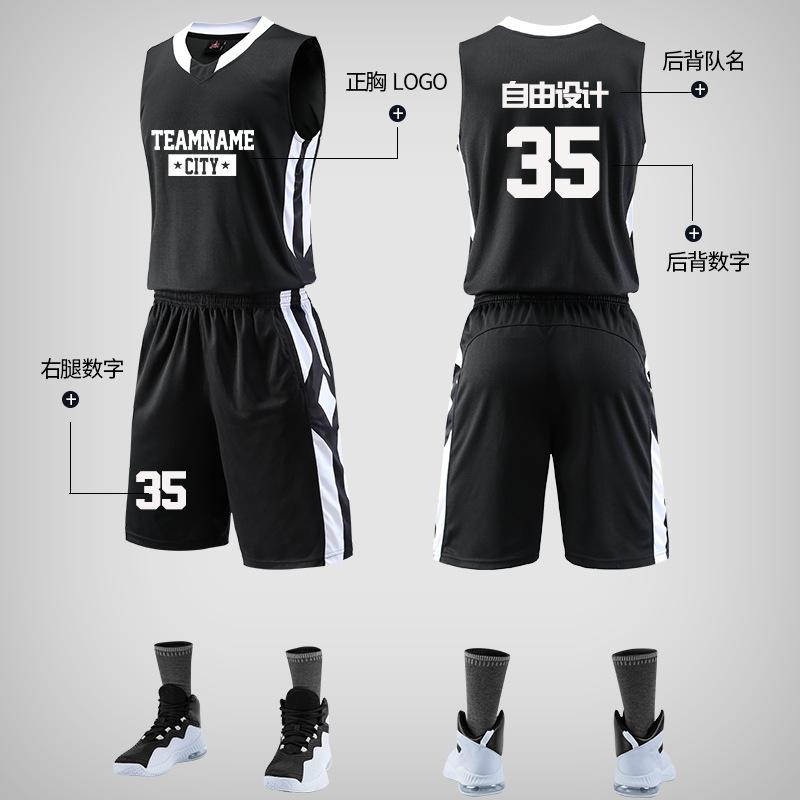 11673a41200d New Basketball Suit Men s Customized Basketball Suit Team Jersey ...
