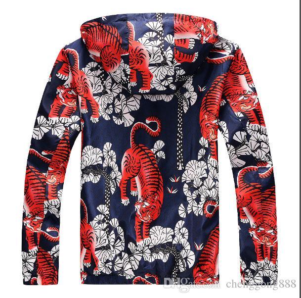 3D Printed Hooded Windbreak Jacket Men Printing Tiger Floral Casual Polyester Wear Men Drawstring Trims Hood Jackets