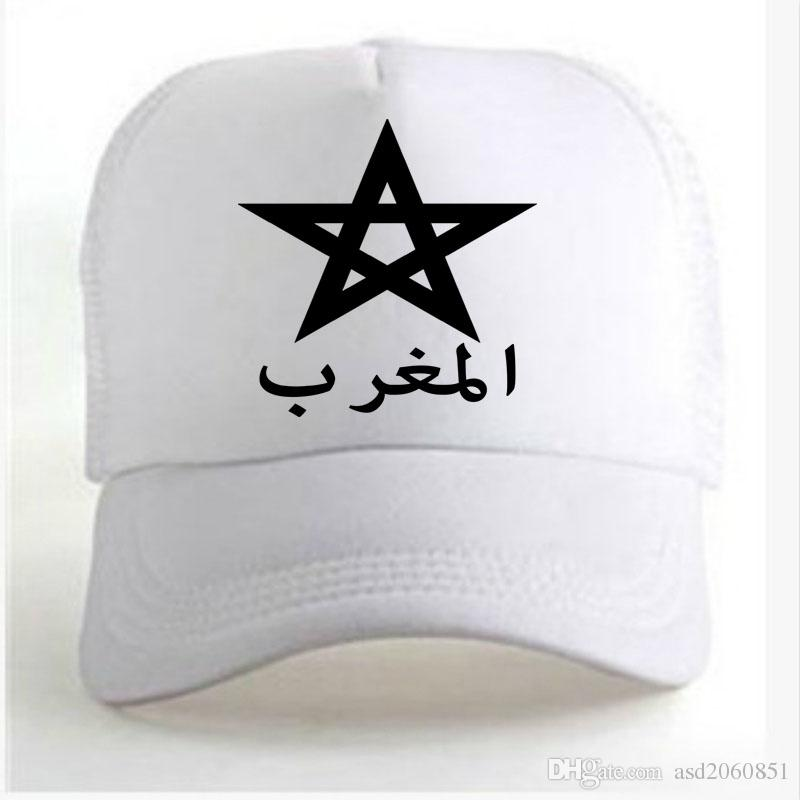MOROCCO Men Youth Diy Free Custom Made Name Number Mar Casual Caps Nation  Flag Ma Kingdom Arabic Arab Country Unisex Advertising Ball Caps Ny Cap  Mens Caps ... 9e61e8ad4e8