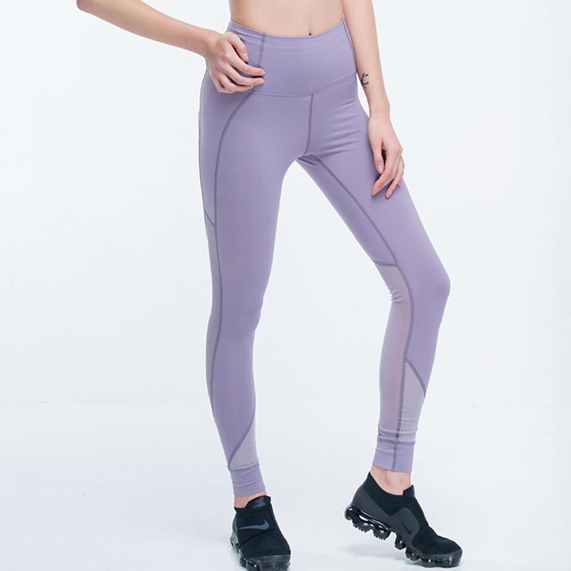 e23598cd507 2019 Women Tight Sports Leggings Seamless Skinny Yoga Pants High ...
