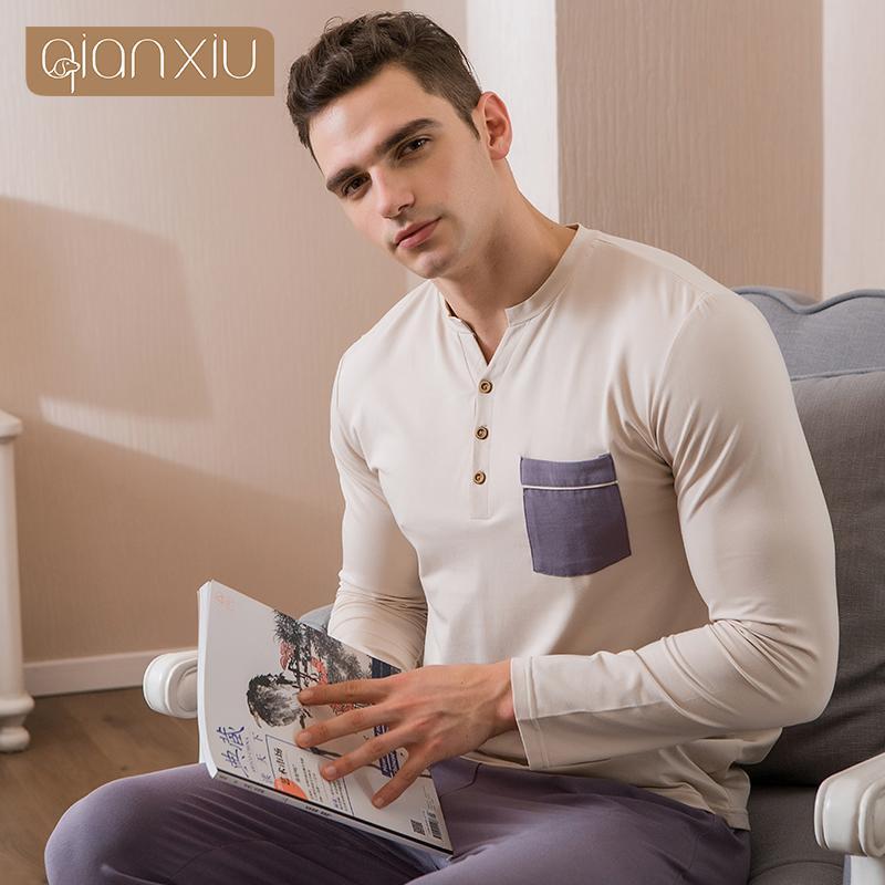 2018 Spring Brand Homewear Men Causal Color Contrast Pajama Sets Men ... 3543d8ea7