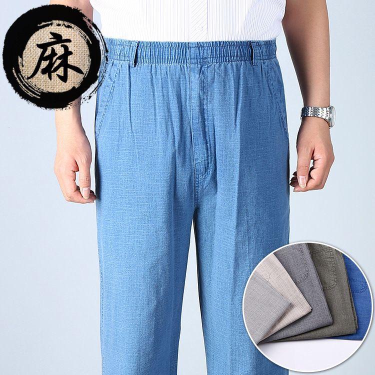 2019 #2839 Summer Thin Linen Pants Men Elastic Waist Straight Formal ...