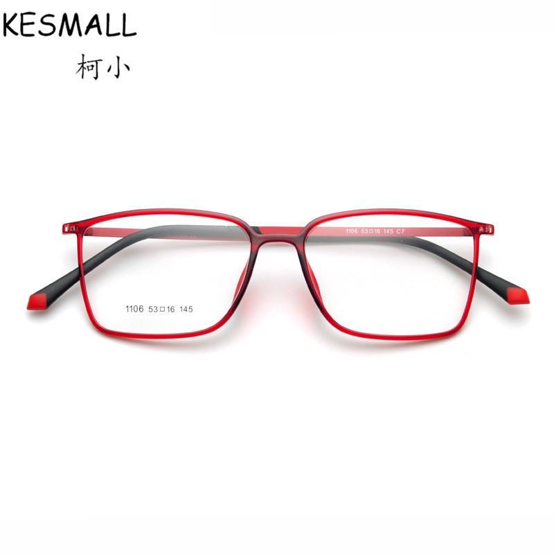 b18cd265e Compre Vidros Ópticos Moldura Quadrada Homens Mulheres Miopia Óculos De  Armação De Óculos Do Vintage Feminino Luz Óculos De Armação Oculos De Grau  YJ771 De ...
