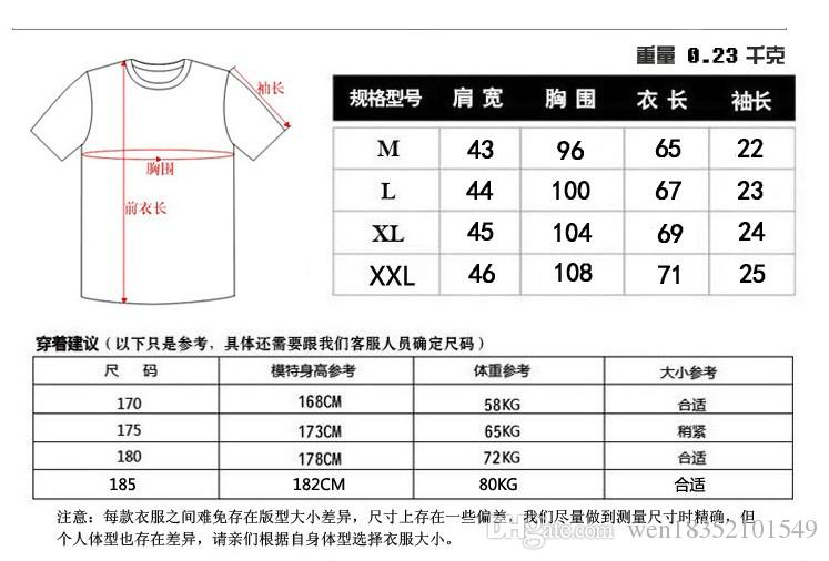 2018 verano nueva moda T-shirt impresión masculina comercio modelos calientes simples hombres de ocio
