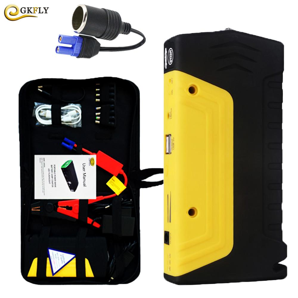 Best Car Jump Starter High Power Portable Car Charger For Petrol Diesel Cars Starter Emergency Auto Battery