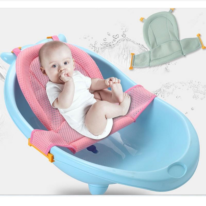2018 Baby Adjustable Bath Seat Bathing Bathtub Seat Baby Bath Net ...