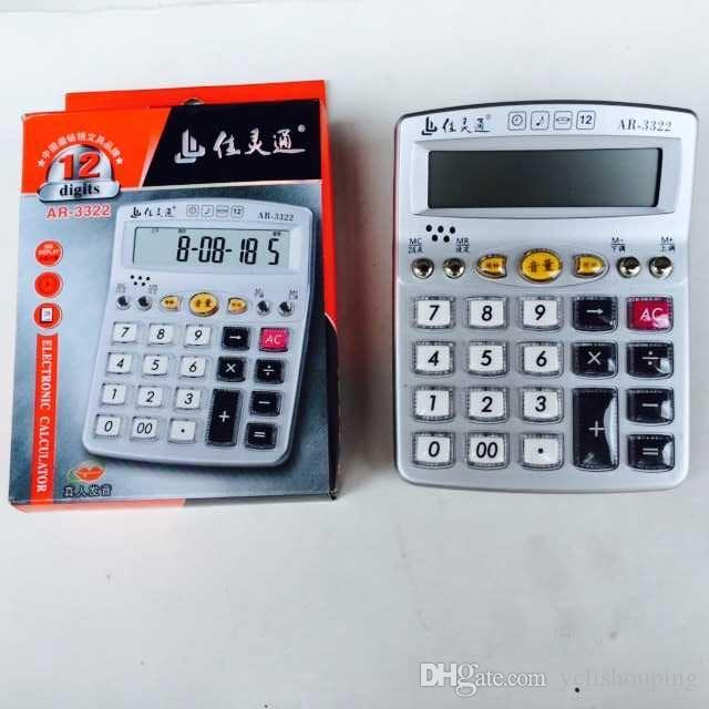 Der elektronische Rechner JL AR-3322 kann Musik abspielen