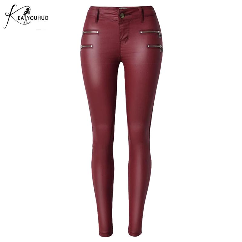 382c40510437b Women's Faux Leather Pants High Waist Three Buons Slim Elasticity Fashion  Red Lederhosen For Woman Pantalon Femme Skinny Jeans