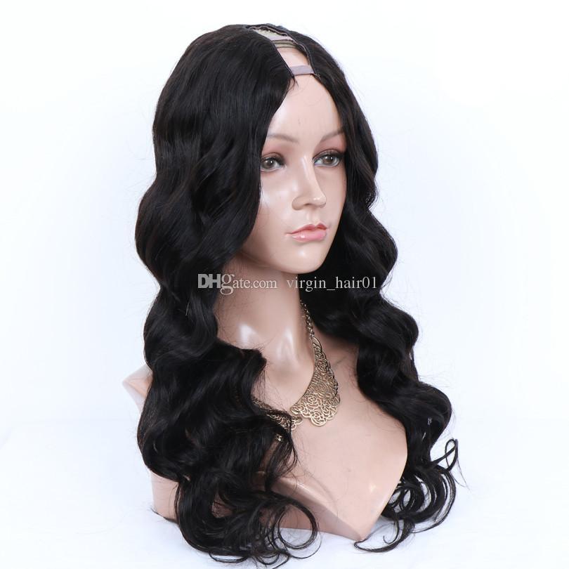 شعر مستعار الجسم موجة U الجزء شعر الإنسان 100 ٪ البرازيلي عذراء الشعر اللون الطبيعي افتتاح الأوسط 1 * 3 بوصة حجم الجزء الأوسط الباروكة للنساء