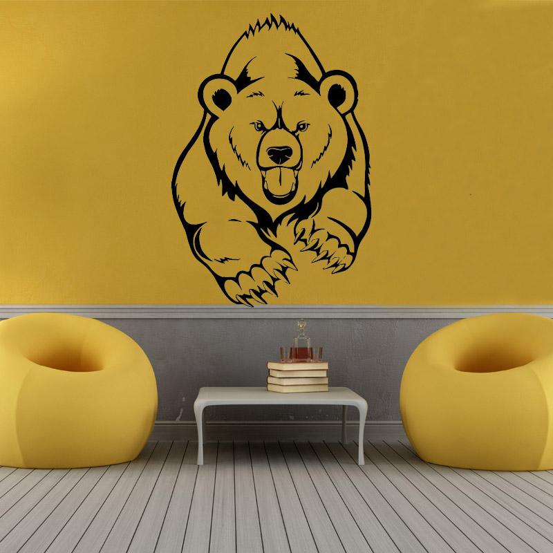 Grizzly Bear Wall Stickers Animal Wall Decals Creative Art Vinyl Design  Home Decor Living Room Decoration Removable Decal For K