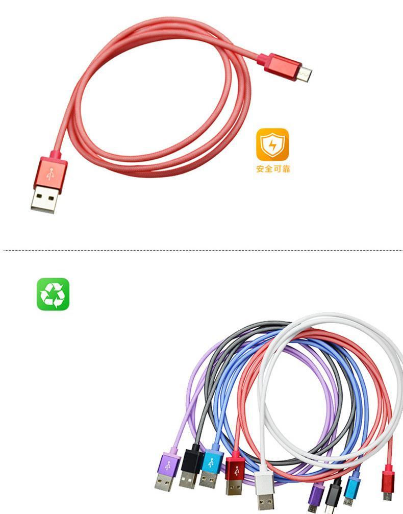 3M / 2M micro 5pin tessuto rete intrecciata testa di metallo micro cavo dati usb cavo samsung huawei smart phone