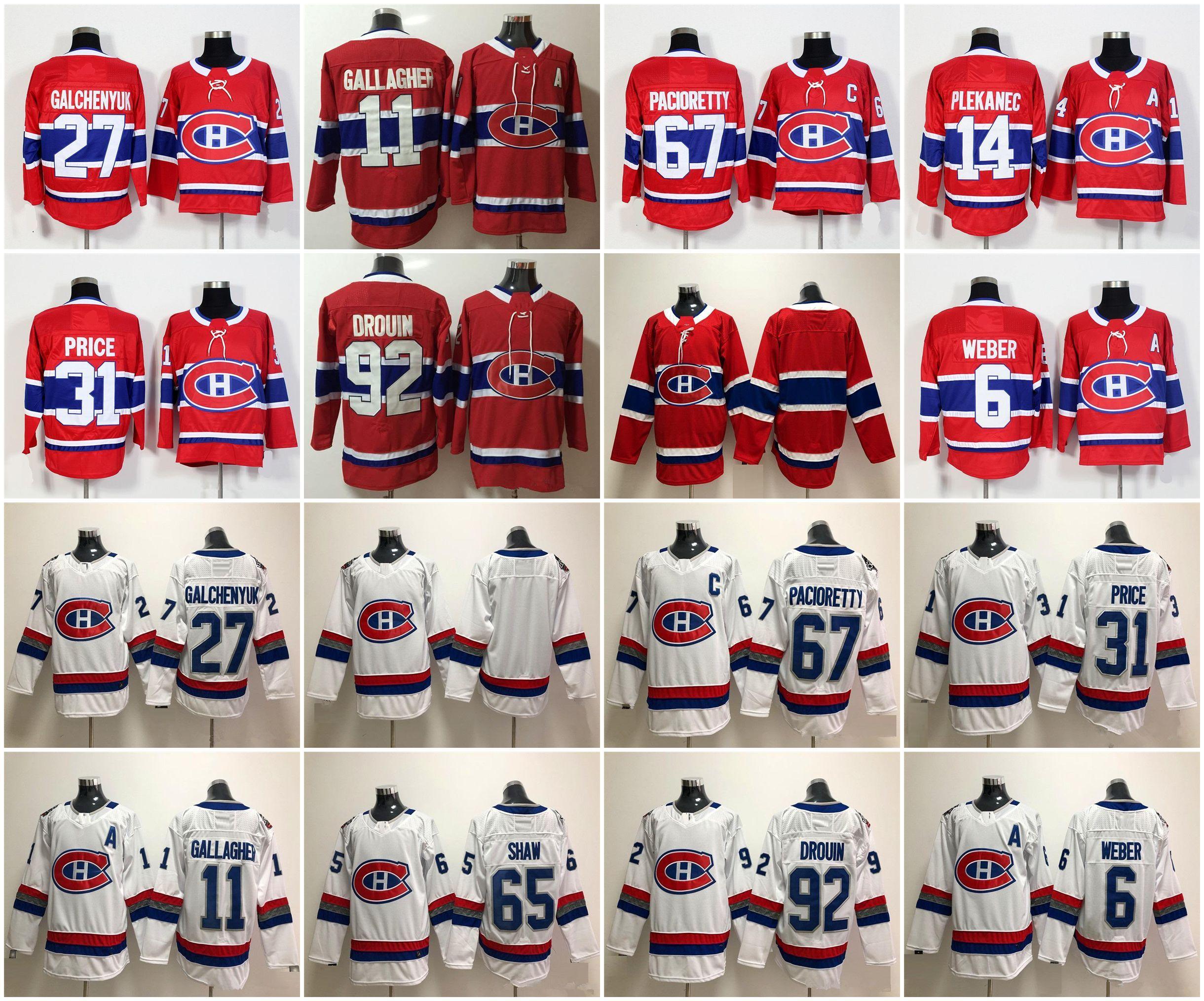 dc8feae11 2018 Montreal Canadiens Carey Price Jonathan Drouin Shea Weber ...