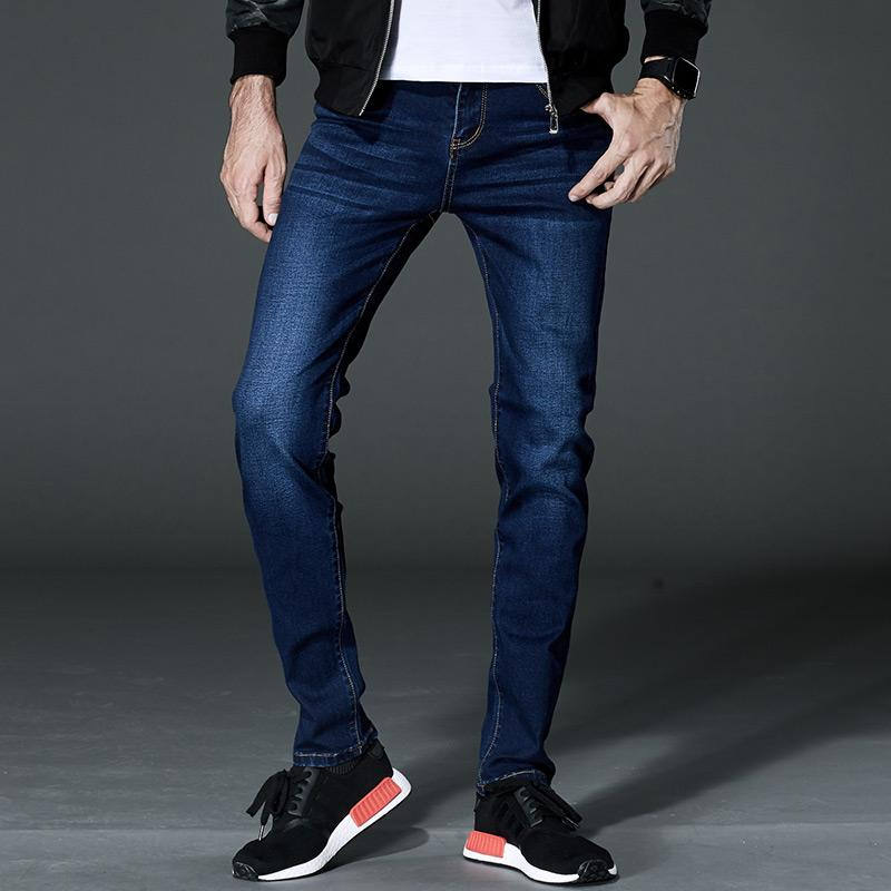 adcfced4bb9 Drizzte Mens Fashion Stretch Denim Jeans Lycra Blue Slim Jean Pants Plus  Size 33 34 36 38 40 42 44 UK 2019 From Yuzhaolin