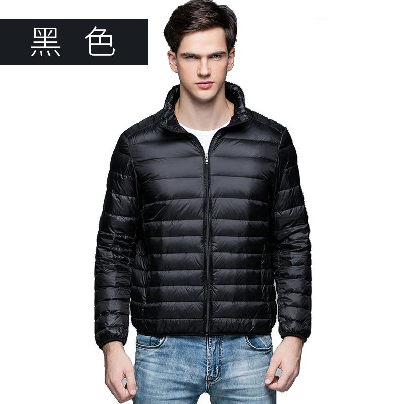19a2f69fada 2019 Omlesa 2017 New Autumn Winter Man Duck Down Jacket Ultra Light Thin  Plus Size Spring Jackets Men Stand Collar Outerwear Coat From Meizuang