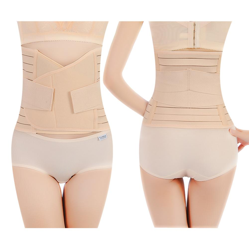d0493922ba0fb 2019 3 In 1 Maternity Belt Abdominal Binder Belly Pelvis Support Breathable  Slimming Bandages Elastic Body Shaping Mom Waistband From Coolhi