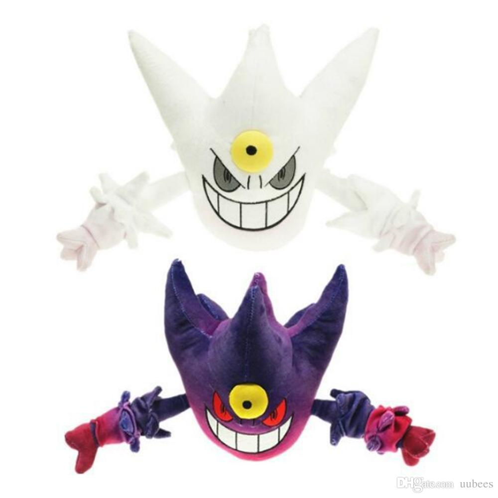 EMS Haunter Gengar Ghost And Poison Type 19CM Plush Doll Stuffed Best Gift Soft Toy