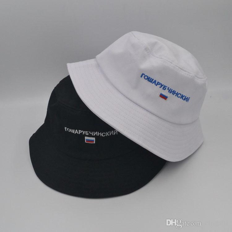 0a4877b4c7a 2019 Gosha Russian Letter Embroidered Casual Male Female Designer Hats Men  Women Hip Hop Hats Unisex Bucket Hats From Cinda01