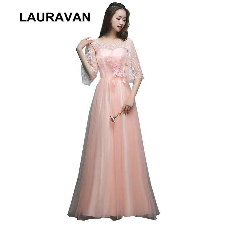 b60a4d2bf Compre Encaje Formal Modesto Rosa Durazno Dama De Honor Vestidos Elegantes Vestidos  Para Ocasiones Especiales Vestido Especial Vestido De Bola Envío Gratis ...