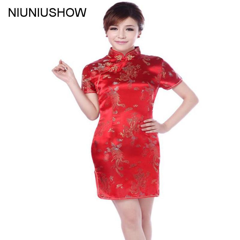 Fashion Red Spring New Ladies  Satin Mini Cheongsam Qipao Dress Plus ... f29656651119