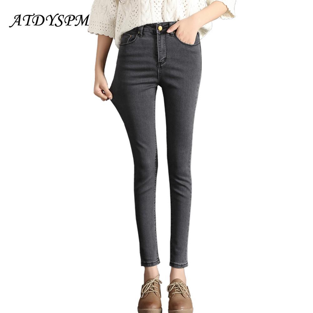 Acheter Jeans Skinny Taille Haute Femmes Vintage Stretch Pantalon Crayon  Décontracté Dame Automne Hiver Outwear Élégant Pantalon Denim Chaud Jeans  De  23.71 ... 9752295fcf5