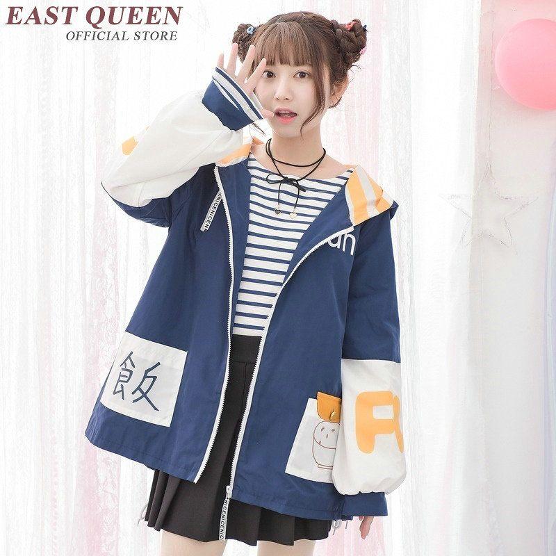 Japanese Kawaii Clothing Japan Clothes Cute Jacket Kawaii Coat Female  Jacket Harajuku Style DD111 C UK 2019 From Cactuse 615bbaebea1