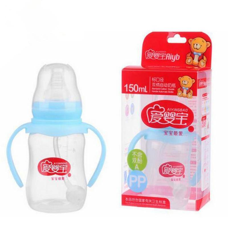 150 ML Baby Bottle diaper Kids Straw Cup Drinking Bottle Sippy Cups With handles Cute Design Feeding Bottles PP Plastic SGS