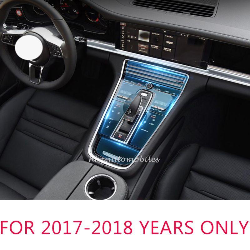 2018 Interior Invisible Protective Film For Porsche Panamera Center