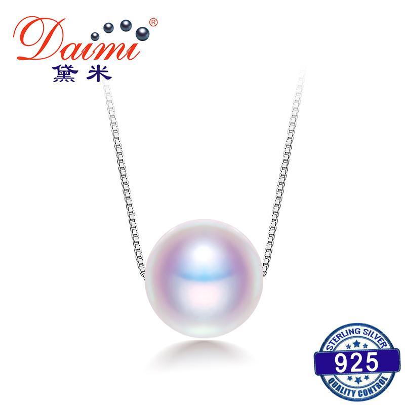 c4372c5630b6 Compre Collar De Perlas DAIMI