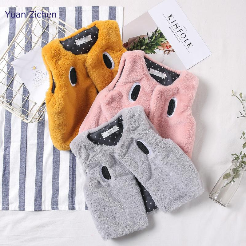 90ea84642 Autumn Winter Girls Vest Warm Eyes Vest Baby Girls Waistcoat ...