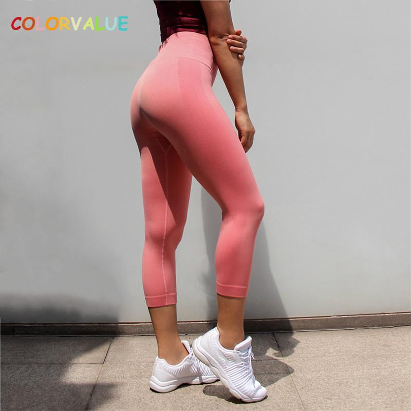 2aebdea58f5f50 value Tummy Control Seamless Fitness Gym Capri Pants Women High Waist Solid  Workout Athletic Cropped Trousers Leggings XS L From Pretty05, $24.48 |  DHgate.