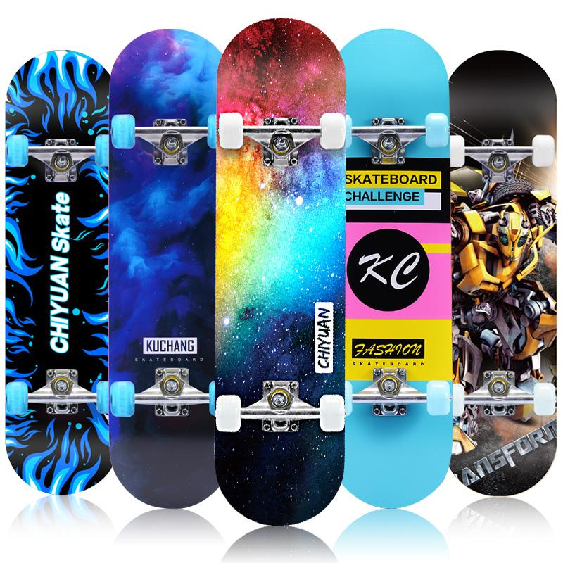 Multi-pattern selection Beginner outdoor four-wheel double-up skateboard  Maple long board  Suitable for adults, children