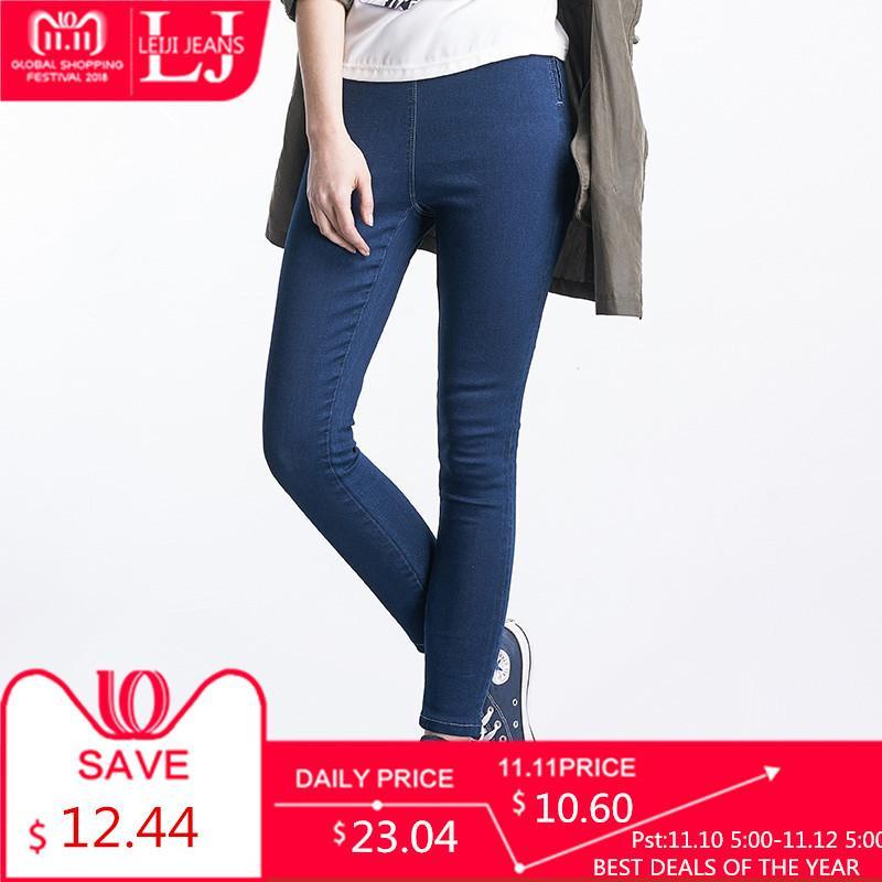 2635a3763d leiji-mode-jeans-4-couleurs-avec-leggings.jpg
