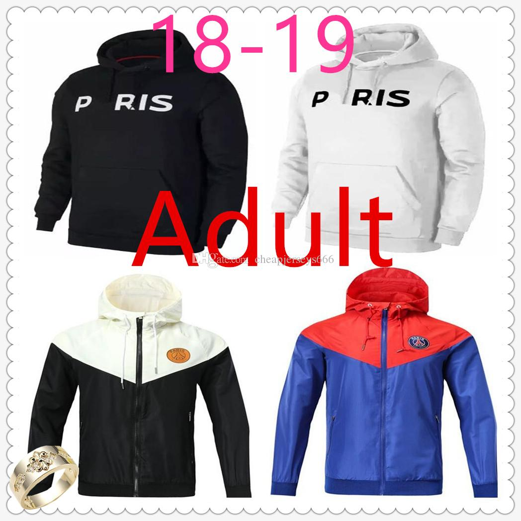 0c4806f2301657 Acheter Psg Training Psg Jordan Paris Saint Germain Soccer Tracksuit 18 19  Survetement Foot PSG NEYMAR JR Paris Jordan Survêtement De Football Mbappe  Mens ...