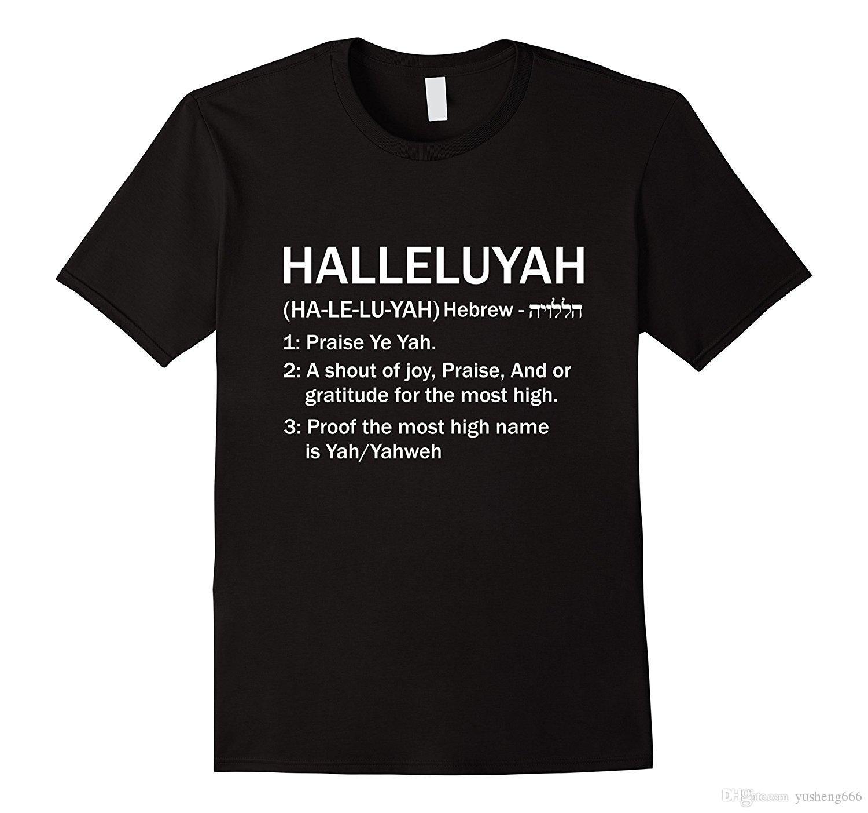 Compre Halleluyah Raízes Hebraicas Movimento T Shirt Yahweh Yeshua Deus  Homens Marca Clothihng Top Quality Moda Mens Camiseta 100% Algodão De  Yusheng666 51da335c09b50