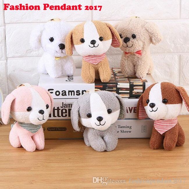 12cm Kawaii Small Dog Soft Plush Toys Bell Dog Mini Dolls Keychain Phone Pendant With Sucker For Children Gifts Kids Toys