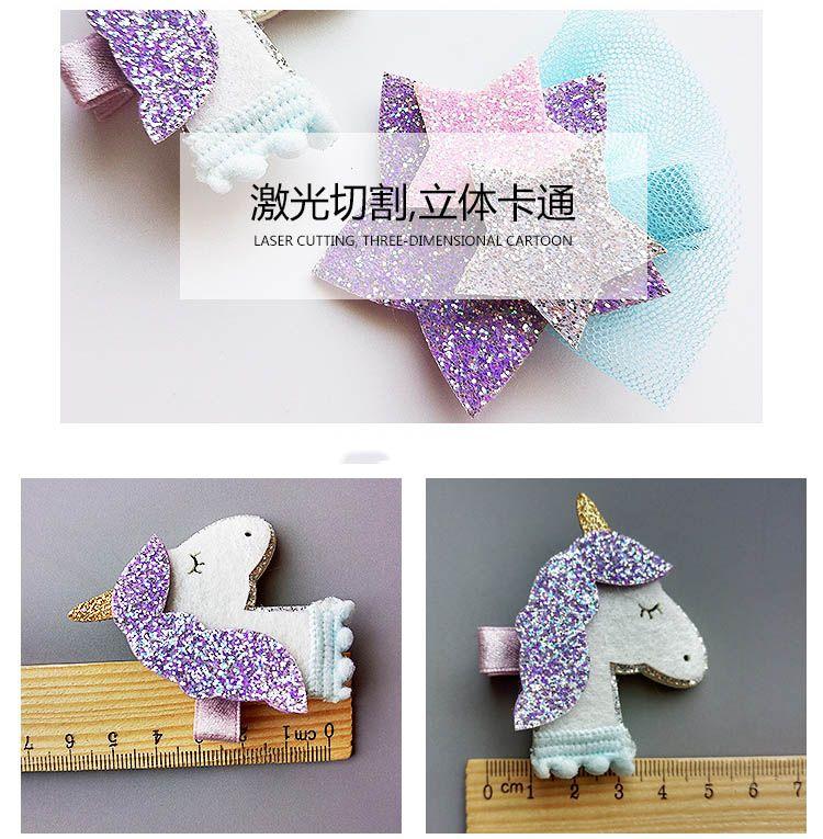 Handmade Hair Clip Kids Children Hairpin barrette Cartoon unicorn horse star Headwear Girls Hair Accessories SEN319