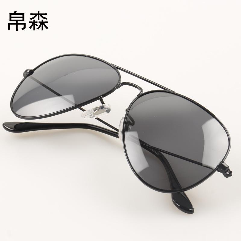 6dfb835475b Classic Owl Mirror Men s Polaroid Sunglasses Driving Glasses Sunglasses  Male Female Ladies
