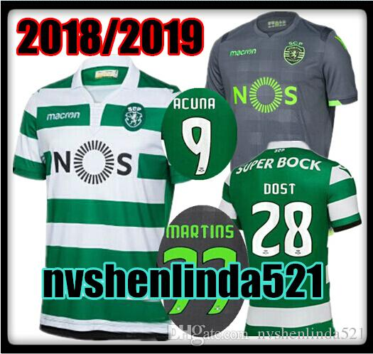 Maillot Sporting CP Acuña