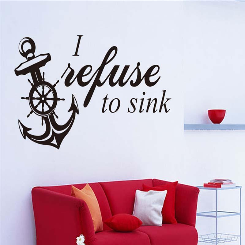 brief style proverb boat anchor wall stickers for living room