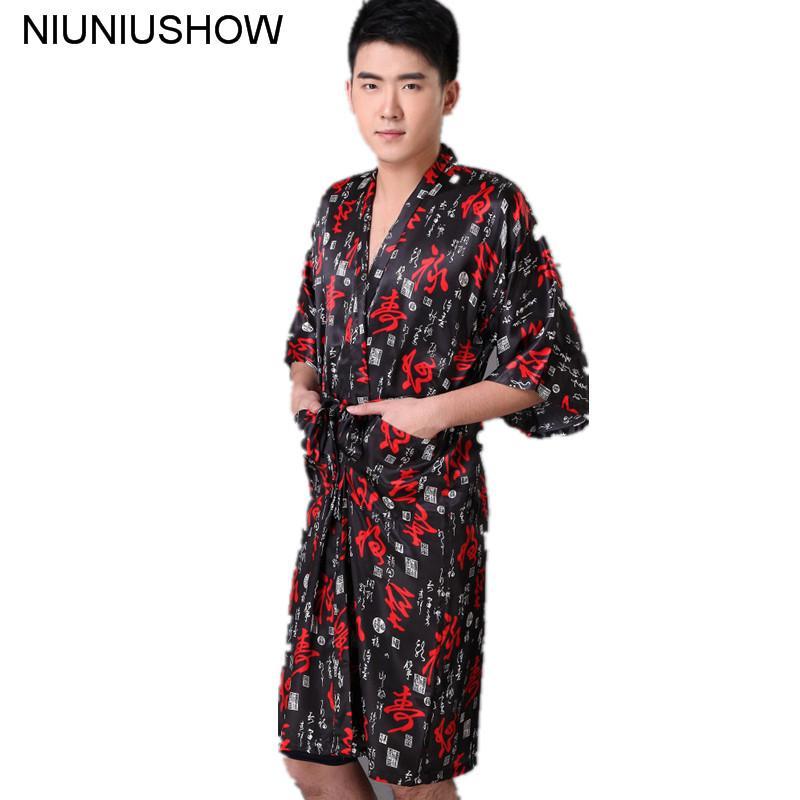 f20ca750e6 New Arrival Navy Blue Chinese Men s Rayon Robe Nightwear Kimono Yukata Gown  Summer Casual Sleepwear S M L XL XXL XXXL Z002 Xxxl Sweater Xxxl Hat Xxxl  ...