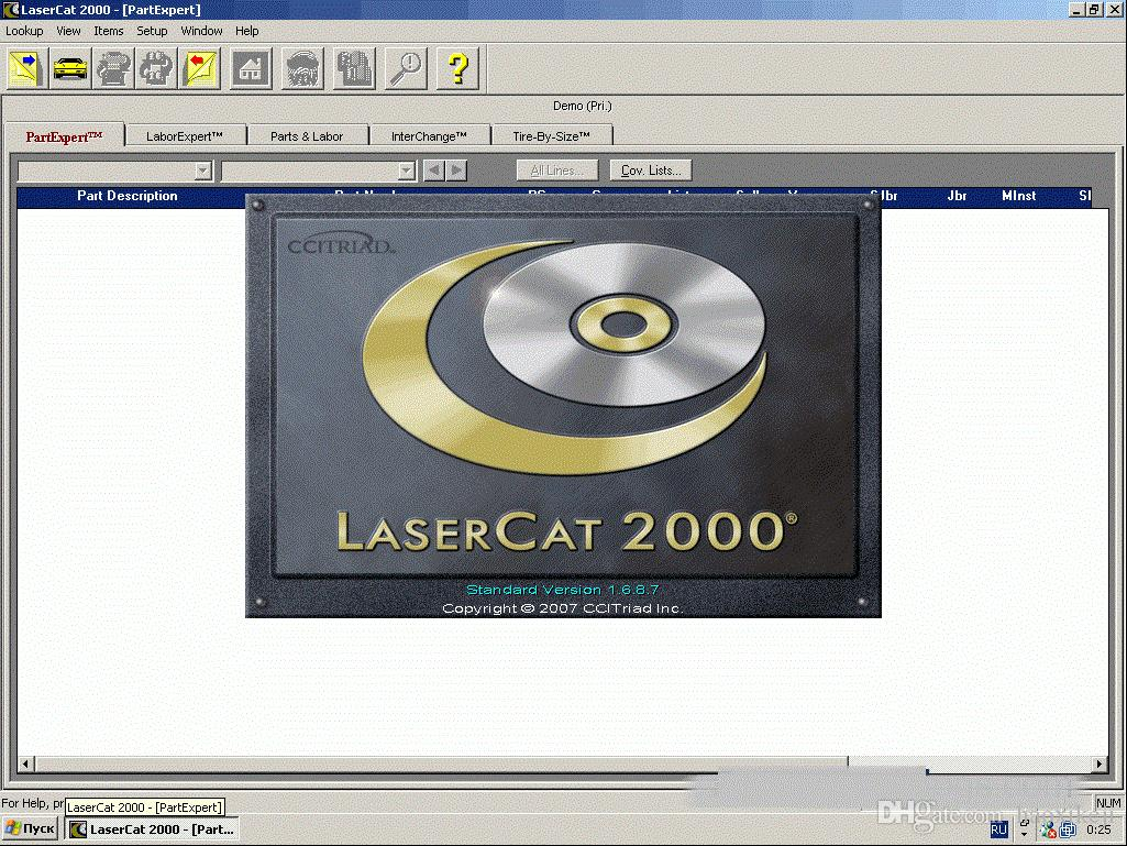 LaserCat 3 2019 USA prices spare parts catalog