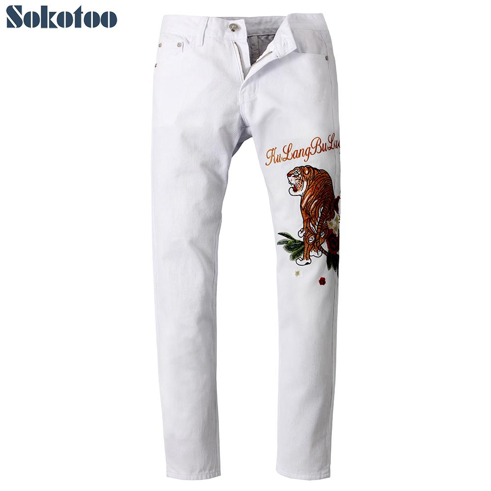 35354cad Sokotoo Men's Tiger Embroidery White Denim Jeans Slim Fit Animal ...