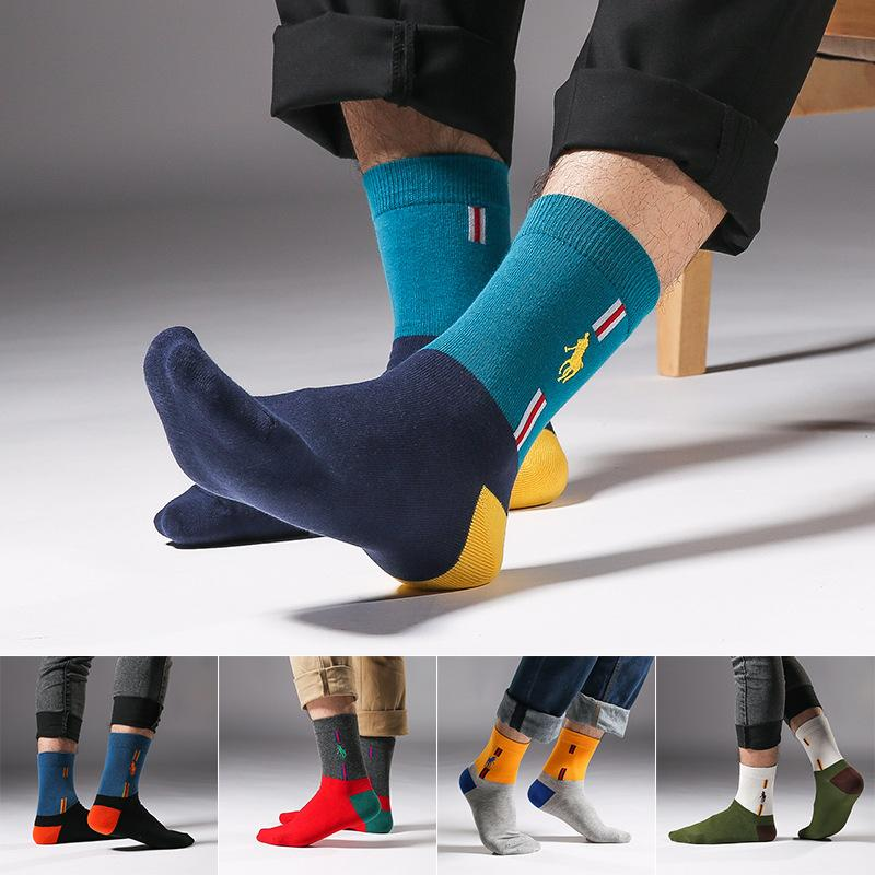 5 Packs Men's Funny Casual Combed Cotton Novelty Crazy Fancy Socks