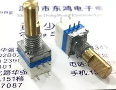 volume switch potentiometer A103 repair parts Baofeng 888S intercom volume  switch